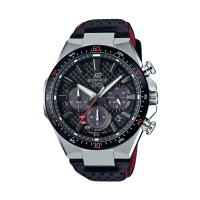 Casio Edifice Tough Solar Chrono Strap Watch EFS-S520CBL-1AUEF