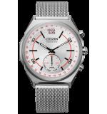 Citizen Connected Silver Milanese Bracelet Watch CX0000-71A