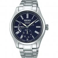 Seiko Presage Automatic Bracelet Watch SPB091J1