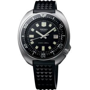 Seiko Prospex Limited Edition Automatic Watch SLA033J1