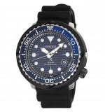 Seiko Prospex Save the Ocean Tuna Special Edition Watch SNE518P1
