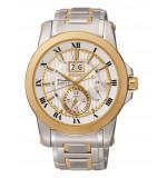 Seiko Premier Kinetic Perpetual Bracelet Watch SNP094P1