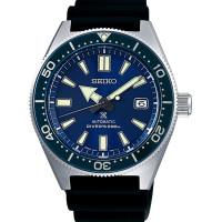 Seiko Prospex Automatic Divers Strap Watch SPB053J1