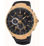 SSC810P9  - Seiko Coutura Solar Strap Watch